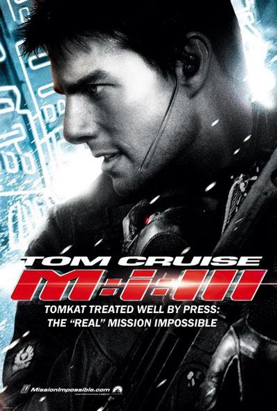 نغمة رسالة بموسيقى أفلام Mission Impossible !